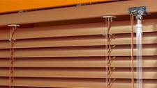 Хоризонтални алуминиеви щори